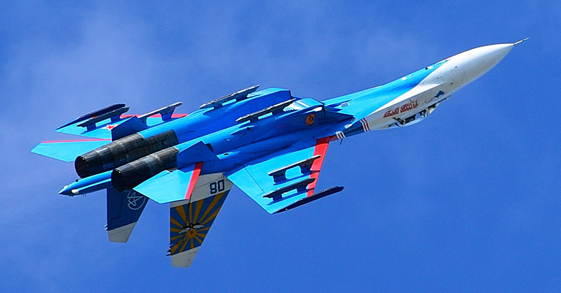 Русские витязи. МВМС-2013. Авиашоу 104.