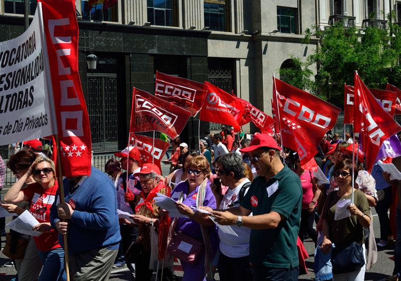 Мадрид. 1 мая 2014. Madrid. 36