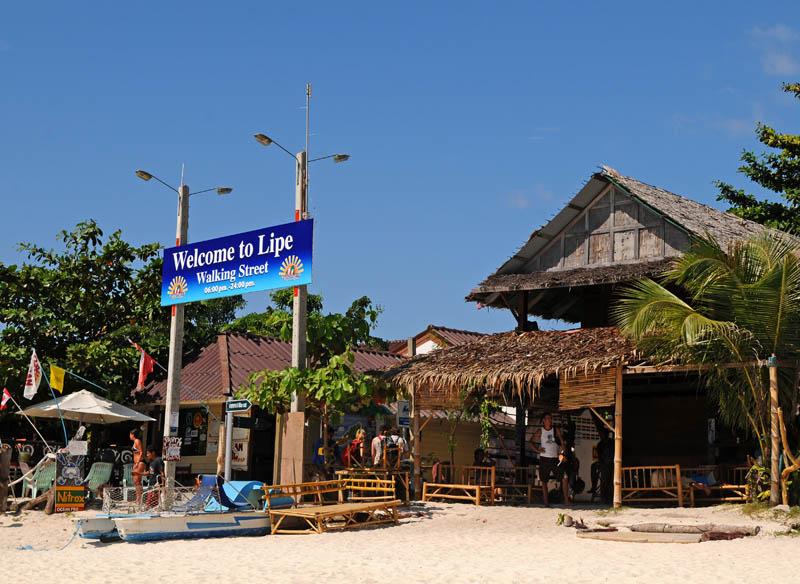 Ко Липе. Пляж Паттайя. Ko Lipe. Pattaya Beach. 8