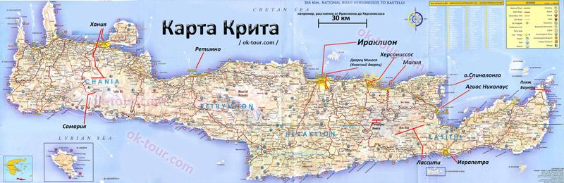 Карта острова Крит. Crete Map. 2