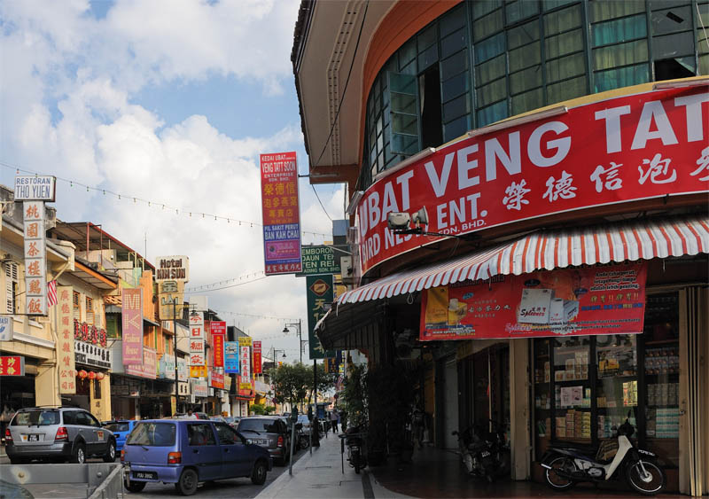 Пенанг.Чайна-Таун.Penang.China-Town