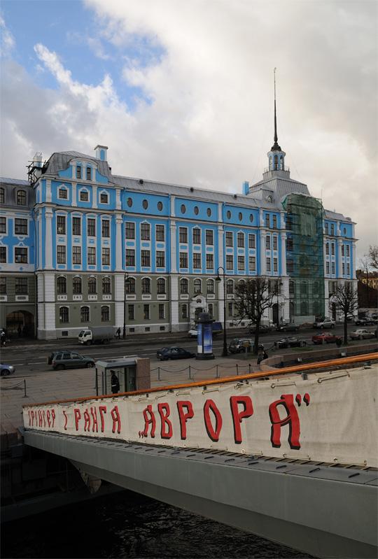 Санкт-Петербург. Нахимовское училище.