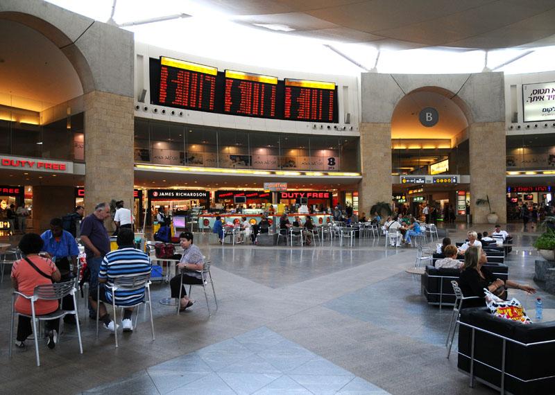 Израиль. Аэропорт Бен-Гурион. Israel. Ben-Gurion. 29