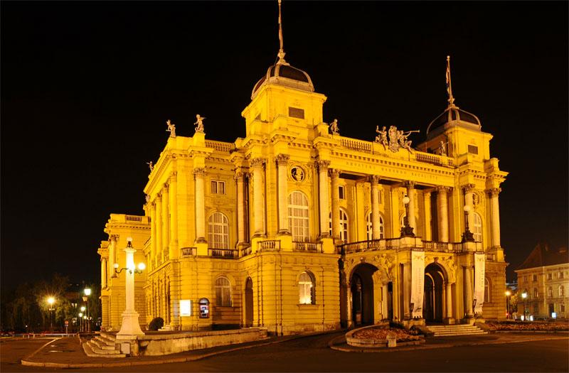 Вечерний Загреб. Театр. Zagreb. 67