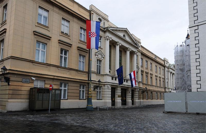 Загреб. Площадь Св. Марка. Zagreb. 58