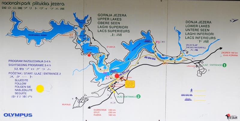 Хорватия. Плитвицкие озера. Маршруты. Croatia. Plitvice. 2