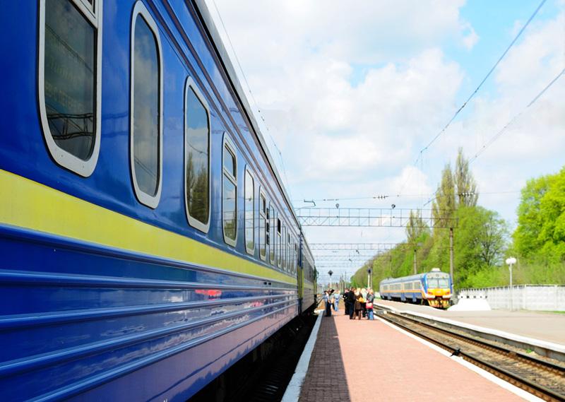 Поезда... Обработка...