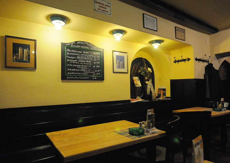 Вена. Пивной ресторан Бирклиник. Gosser Bierklinik. Vienna. 12