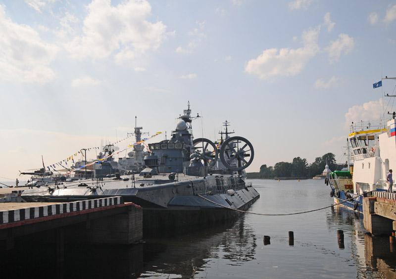 МВМС-2011. IMDS-2011.  44