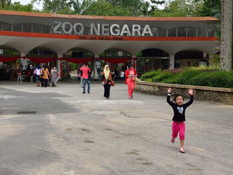Зу Негара Куала-Лумпур. 1