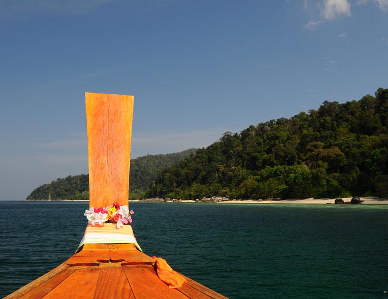 Ко Аданг. Идём на остров с Ко Липе. 72