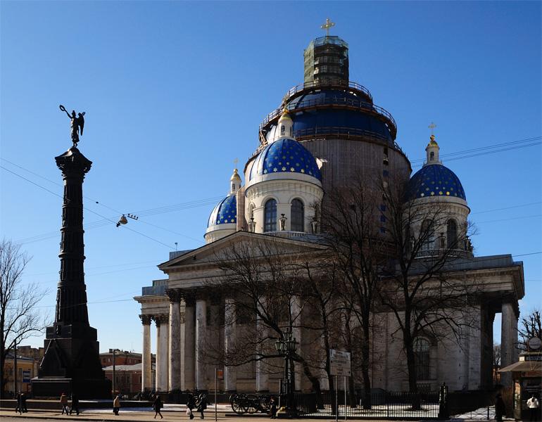 Санкт-Петербург. Троицкий собор. 7