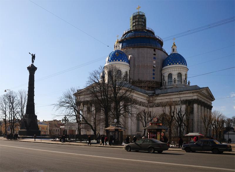 Троицкий собор. Санкт-Петербург. 1
