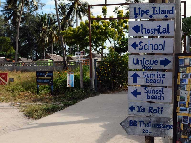 Ко Липе. Прогулка по острову. Ko Lipe. 176