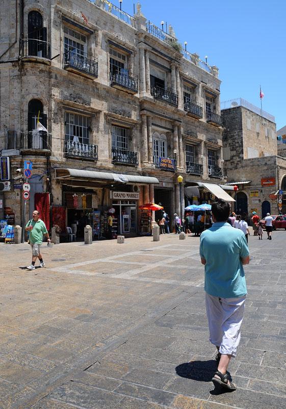 Иерусалим. Старый город. 2
