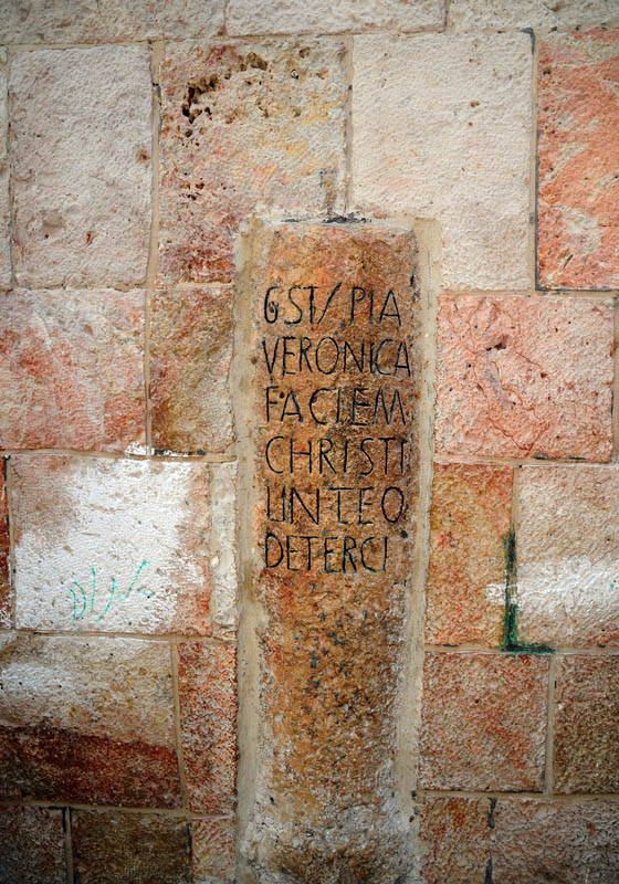 Виа Долороса. Путь Христа. Станция 6. 2
