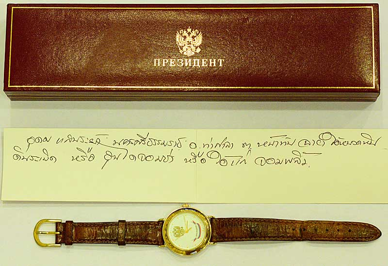 Часы от Президента России. Пхукет.