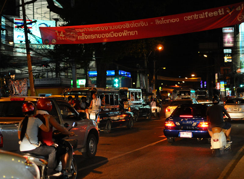 Паттайя. Pattaya. 126