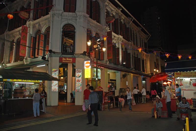 Сингапур. Чайнатаун. Singapore. Chinatown.
