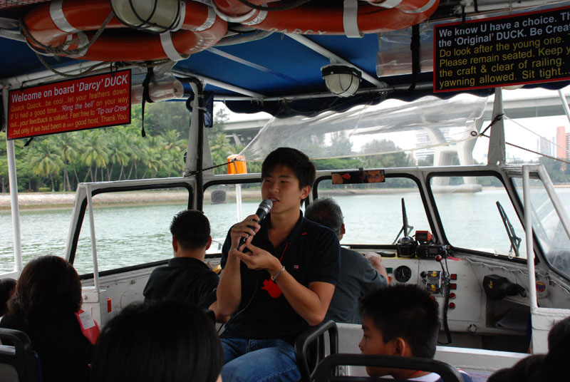 Сингапур. Амфибия. Экскурсия. Singapore. Duck Tours.