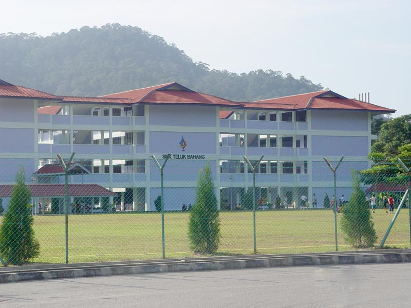 Пенанг.Школа.Penang.School.