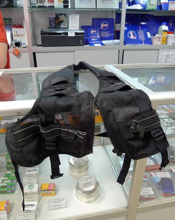 Lowepro Vest Harness L