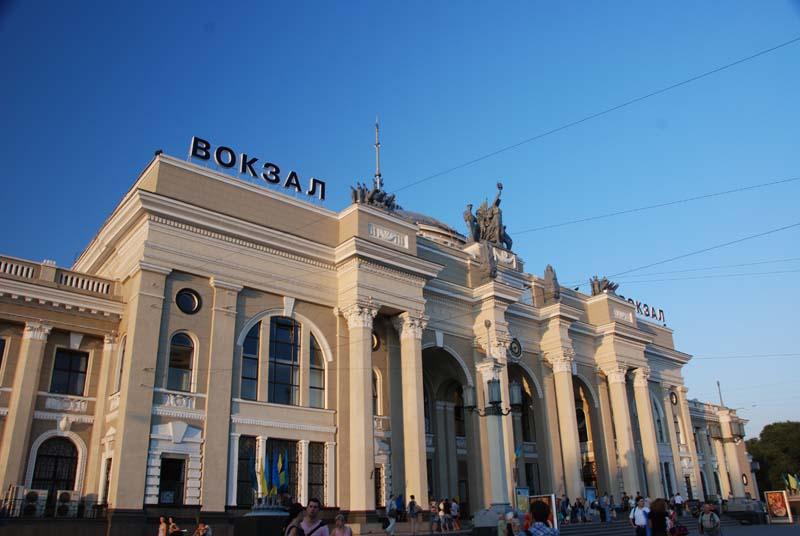 Одесса. Вокзал.Odessa.