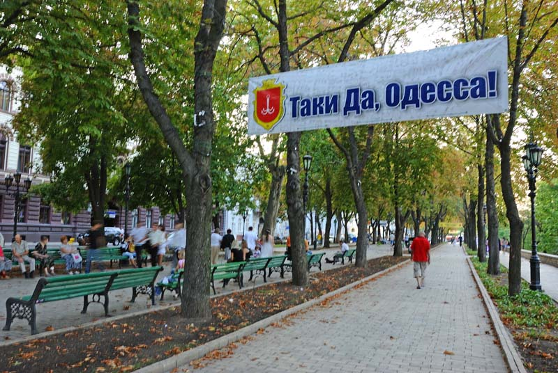 Одесса.Приморский бульвар. Odessa.