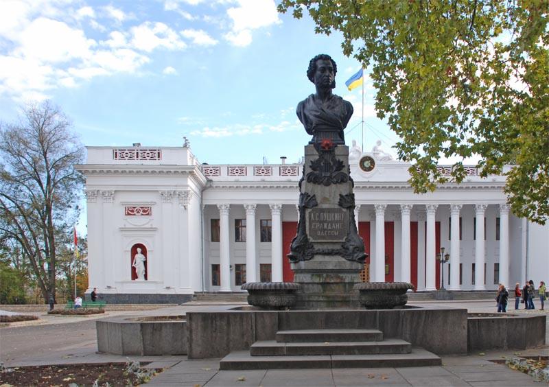 Одесса. Памятник А.С.Пушкину. Odessa.