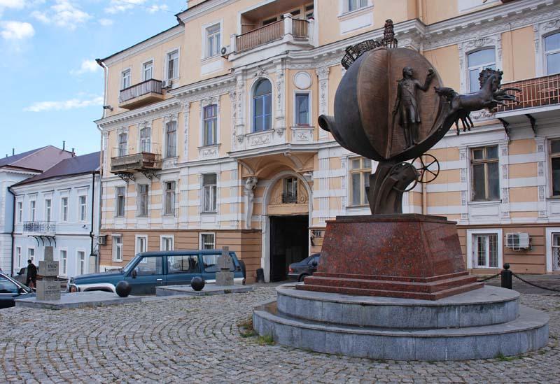 """Одесса. Памятник Апельсину. Odessa. Orange""""s Monument."""