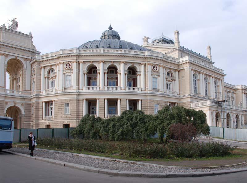 Одесса. Театр оперы и балета. Odessa.